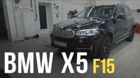 BMW X5 50i за 7млн! Новый кузов f15, но старая платформа