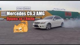 VAG.Техничка: Mercedes C 63 AMG W204