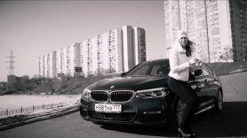 """ЭКСКЛЮЗИВ. Новая БМВ/BMW """"пятерка"""" в России. BMW 530d xDrive"""