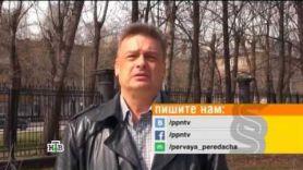 """""""Первая передача"""". Выпуск от 30 апреля 2017 года"""