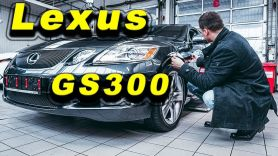 Купили Lexus GS300 /// Расходы на содержание