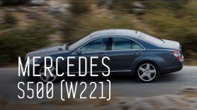 MERCEDES S500 (W221)/S КЛАСС ЗА МИЛЛИОН/БОЛЬШОЙ ТЕСТ ДРАЙВ Б/У