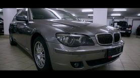 И снова без штанов. BMW/БМВ 750 за 540 т.р.