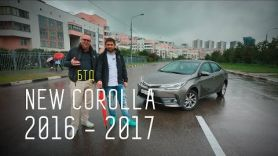 NEW Toyota Corolla 2016-2017 - Большой тест-драйв