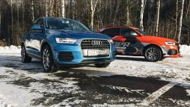 Бородатая езда. Audi RSQ3 vs Q3