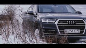 Audi Q7 2017. Когда quattro ТАЩИТ!
