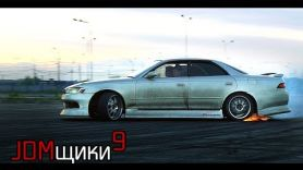 JDMщики 9: Как начинают болеть прулем (Nissan 180sx, mark II)