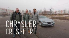 КУПЕ ЗА 300 000 РУБЛЕЙ - CHRYSLER CROSSFIRE - БОЛЬШОЙ ТЕСТ ДРАЙВ Б/У