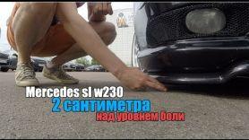 VAG.Техничка: Mercedes SL w230 кабриолет Сarlsson