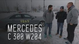 "3 летняя ""цэшка"" за 1,5М рублей. MERCEDES C 300 W204"