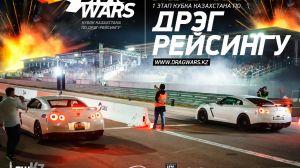 1 этап Кубка Sokol по дрэг-рейсингу 2019