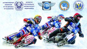 Мотогонки 2019