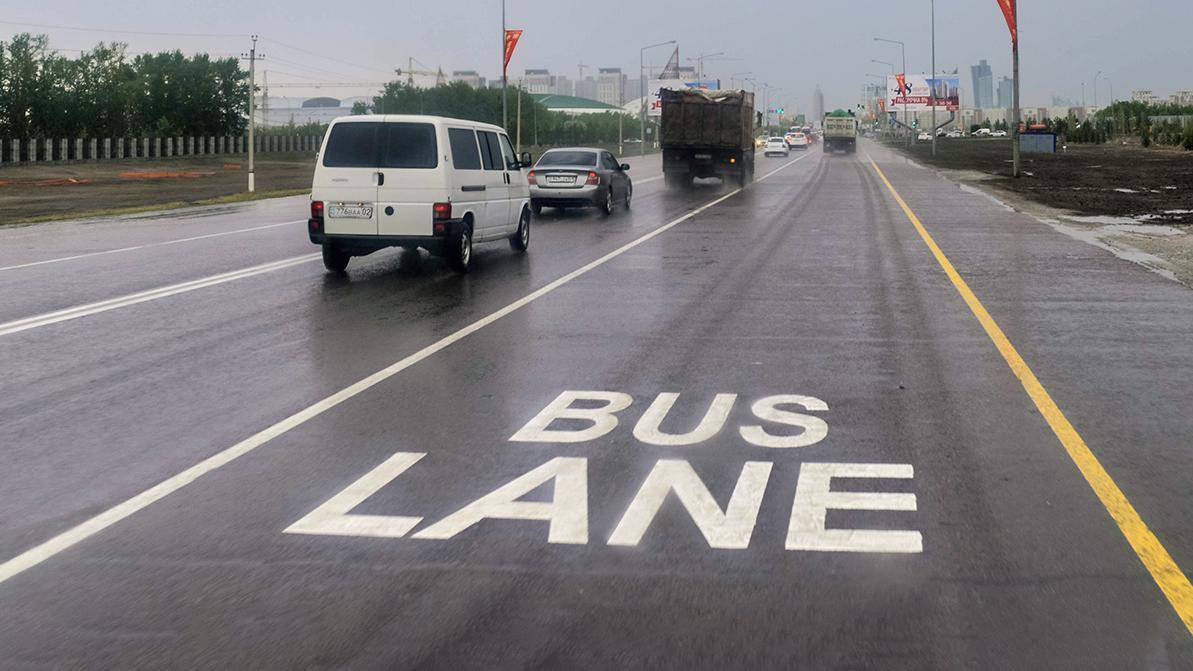 Автобусная полоса Bus Lane