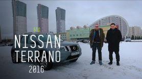 САМЫЙ ДОРОГОЙ DUSTER - NISSAN TERRANO 2016