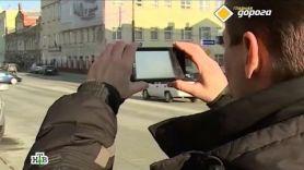 """""""Главная дорога"""". Выпуск от 13 февраля 2016 года"""