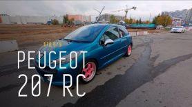 Peugeot 207 RC - Большой тест-драйв (б/у)