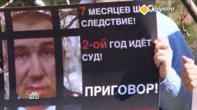 """""""Главная дорога"""". Выпуск от 8 апреля 2017 года"""