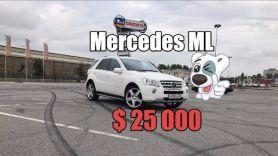 Вот почему Mercedes ML 164 стоит $25 000 на вторичном рынке