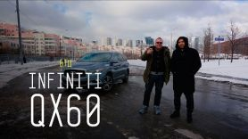 РЕЙЛИНГИ ЗА 350 000 РУБЛЕЙ - INFINITI QX60