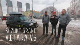 """Полноприводный рамный """"японец"""" за 250 000 рублей - SUZUKI GRAND VITARA V6"""