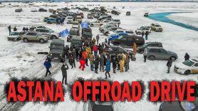 ASTANA OFFROAD DRIVE / 3 марта 2019 / Первая официальная покатуха