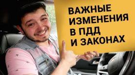 Новые разводы ГАИ после изменений в законах / Молодец, Колёса, молодец! / Таксист Русик на kolesa.kz