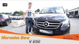 Осмотр Mercedes Benz V Klasse 250 Edition1 в убитом состоянии за эти деньги