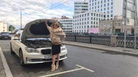 БМВ 750/BMW 750. Без штанов, но с понтом