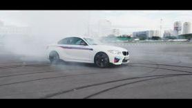 Бородатая Езда. BMW M2