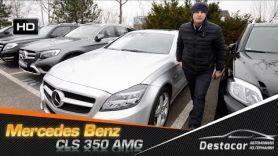 Осматриваем Mercedes Benz CLS350 AMG пакет!