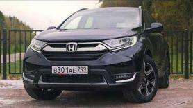 Honda CR-V 2017. Тест-драйв. Anton Avtoman.