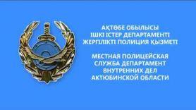 """Акция """"Стань заметней"""" ко дню памяти жертв ДТП"""