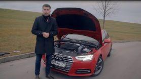 Audi  A4 2016 Тест-Драйв.Anton Avtoman.
