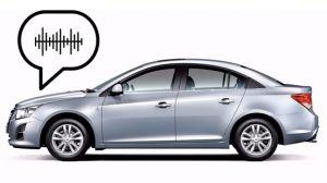 Шумы автомобиля