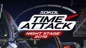 Второй Track Day по Time Attack